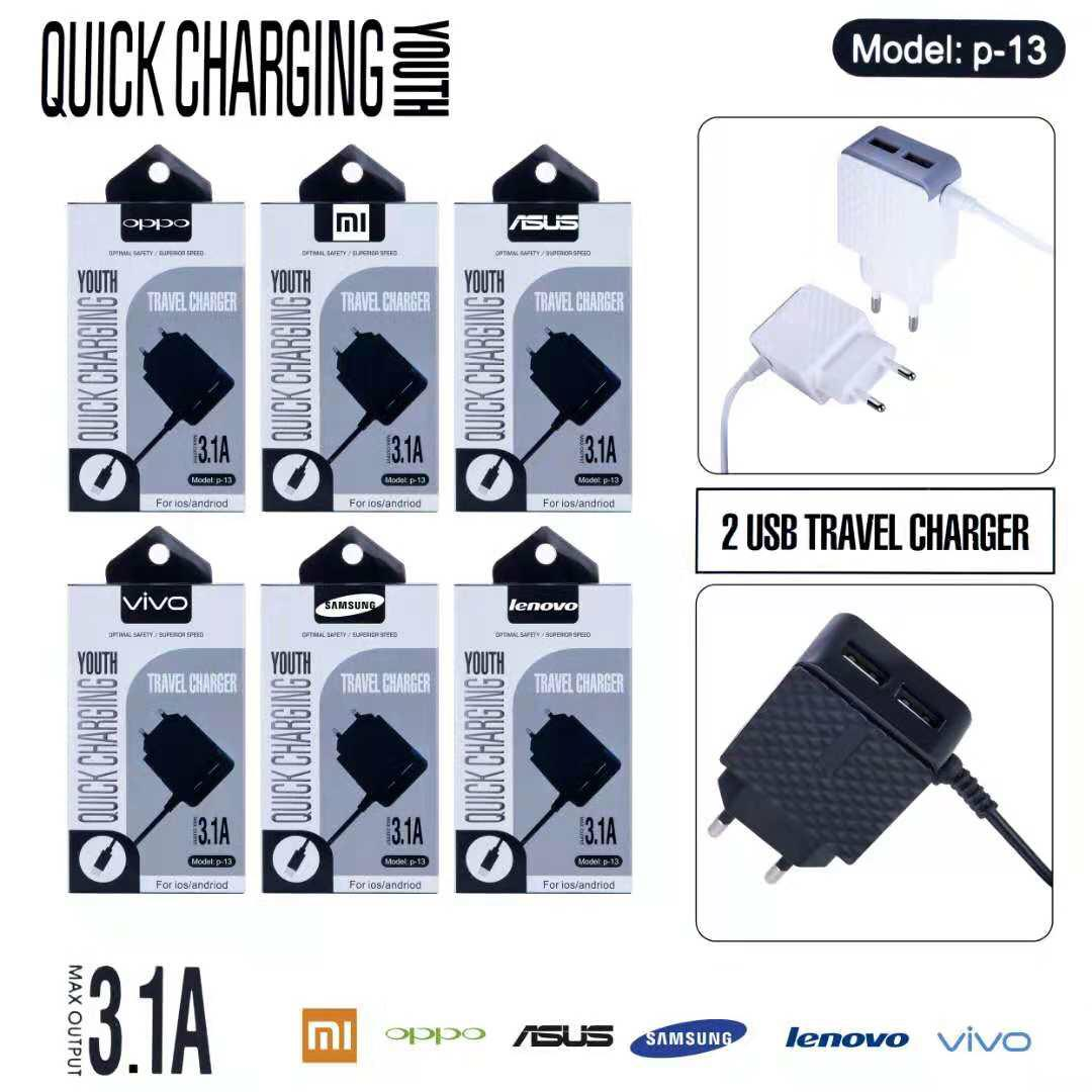 Charger Branded P-13 + 2 USB