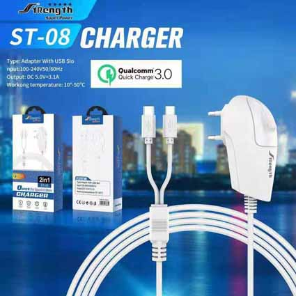 Charger Strength ST-08 (2 in 1)