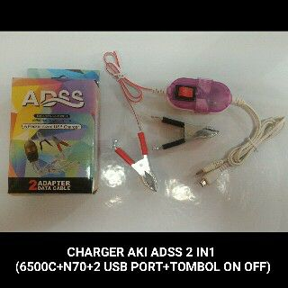 Charger Aki Motor 2 in 1